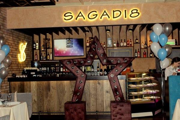 Sagadi 8