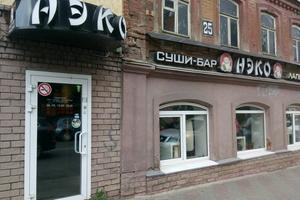 Нэко на Алексеевской