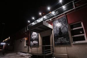 Panda Lounge