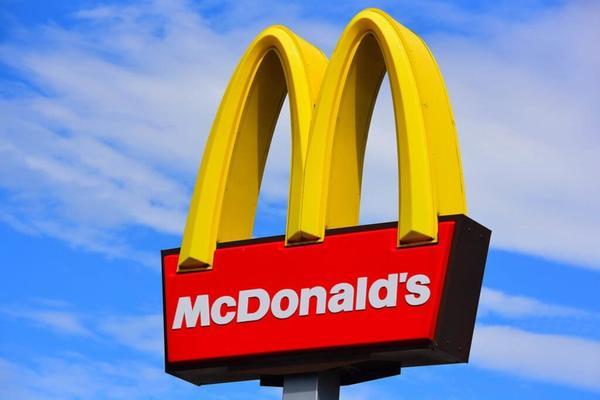 Макдоналдс на Московской