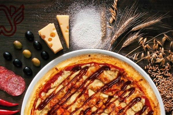 Ариба Пицца на Ямашева