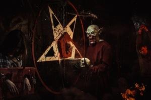 Зло: легенды темного мира