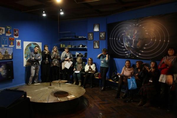 в Петербургском планетарии