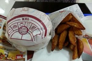 Burger King в ТЦ Sun City