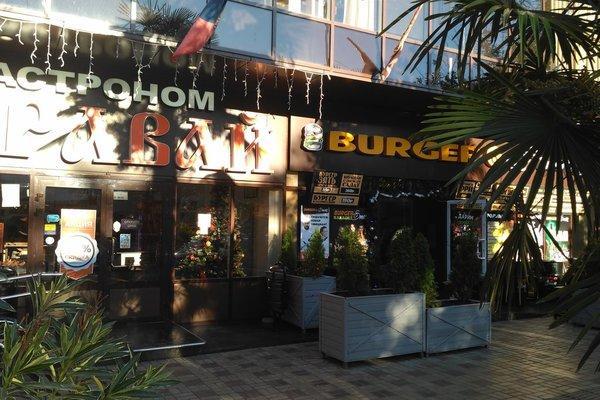 Burger & Smoke