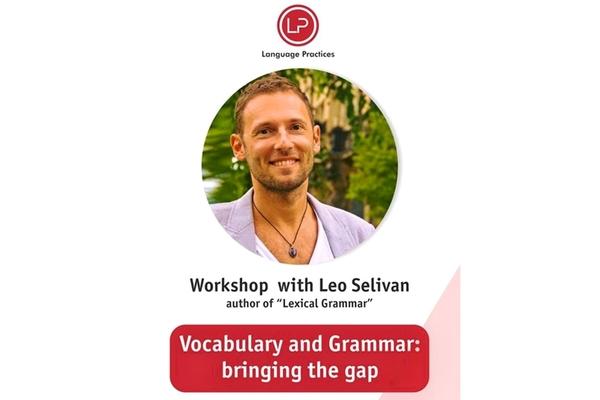 Лексика и грамматика: расширение границ. Лео Селиван