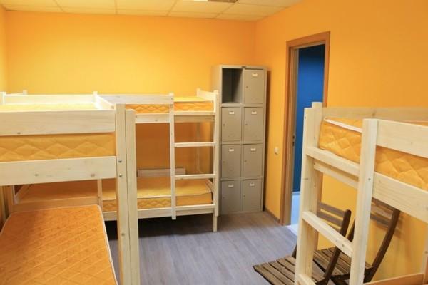 Landmark Hostel Arbat