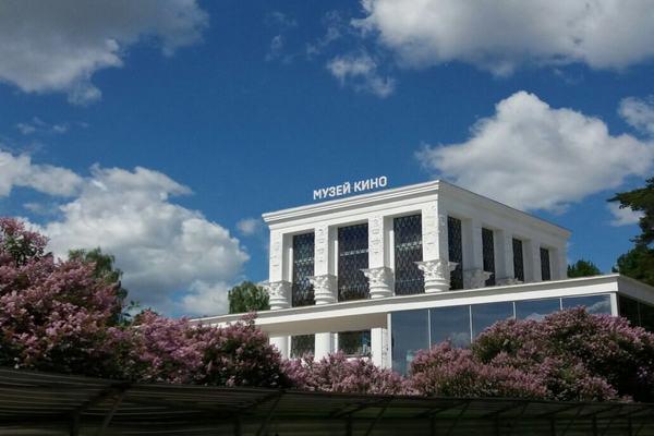 Государственный центральный музей кино на ВДНХ