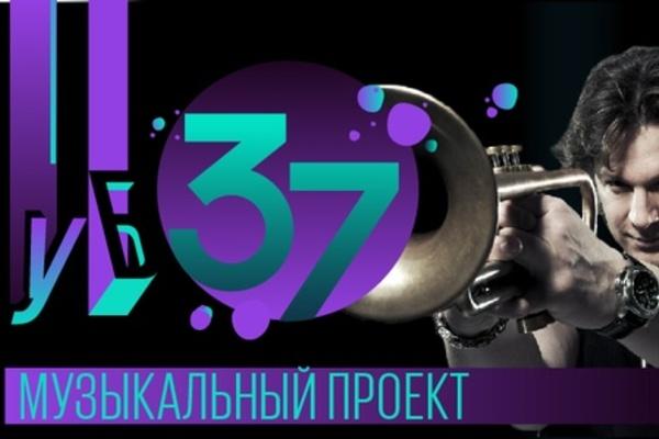 """Клуб """"Шаболовка, 37"""". Телеканал """"Россия-культура"""" представляет. Концерты – телевизионные съемки"""
