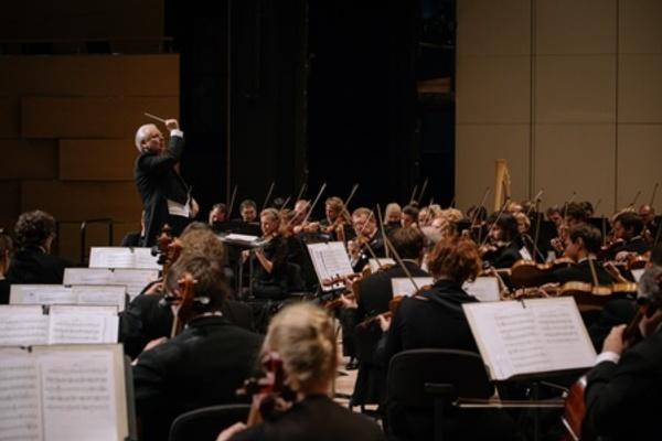 Новогодний вечер с оркестром Московской филармонии