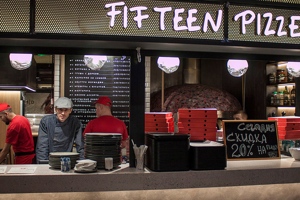 Fifteen Pizzeria
