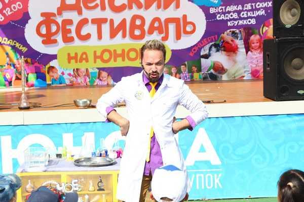 """Детский фестиваль на ярмарке """"Юнона"""""""