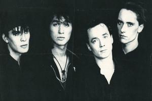 Песни группы «Кино»