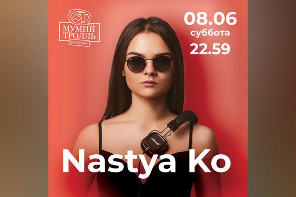 Nastya Ko