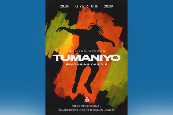 TumaniYO