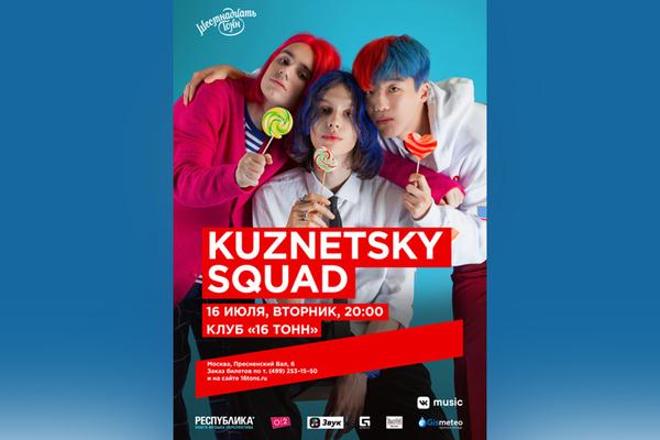 Kuznetsky Squad