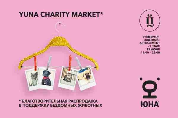 Yuna Charity Market