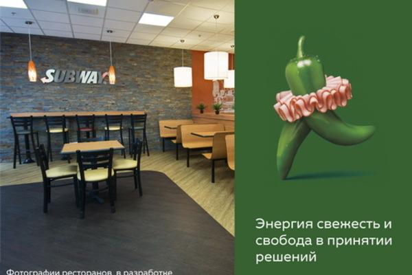 Subway на Навагинской