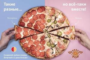 PizzTop
