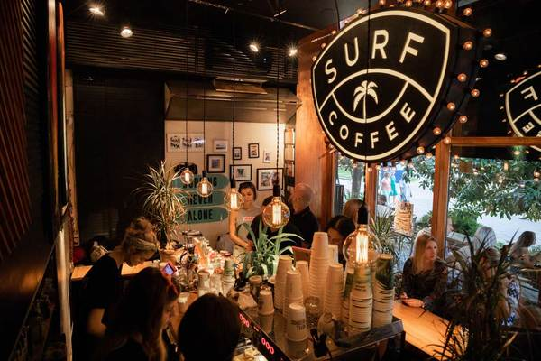 Surf Coffee x Navaginskaya