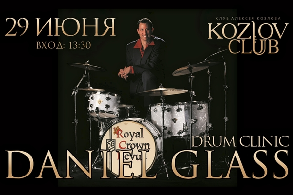 Daniel Glass Drum Clinic