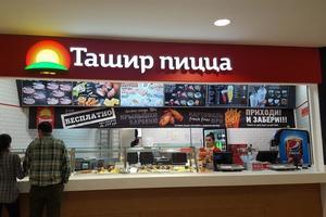Ташир Пицца в ТЦ Сити-Плаза