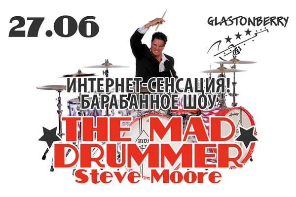 The Mad Drummer (Steve Moore)