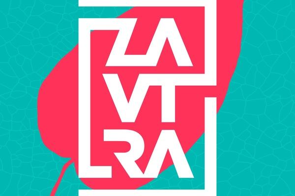 Zavtra Festival