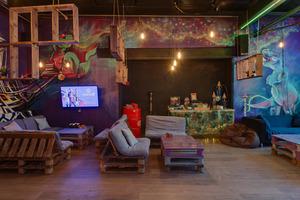 T-REX Lounge