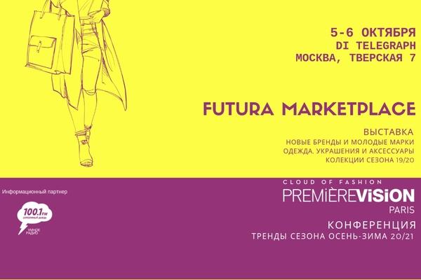 Futura MarketPlace