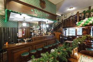 Dublin на проспекте Пятилеток