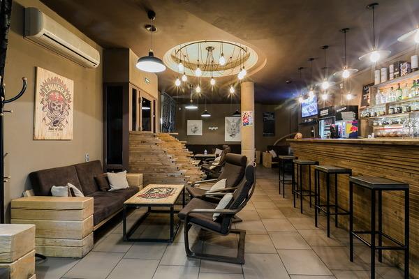 Угли Lounge Bar