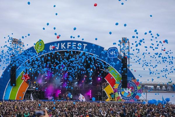 VK Fest 2019
