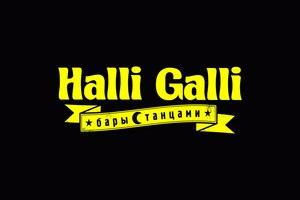 Halli Galli на Покровской