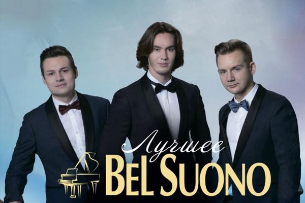 Bel Suono. Магия трех роялей