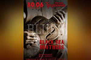 Black Sea Brothers