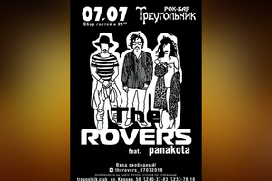 The Rovers feat. Panakota