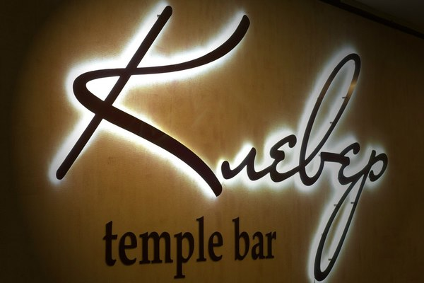 Клевер Temple Bar