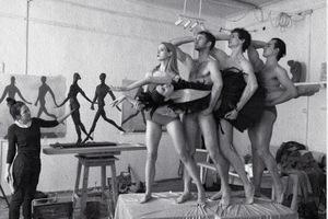 Вечер современного балета