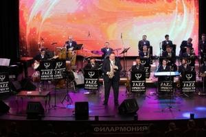 Филармонического Джаз-Оркестра РТ