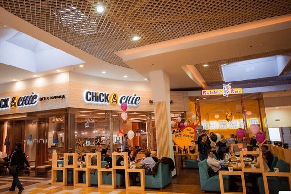Chick&Chic