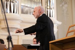 Камерный оркестр Санкт-Петербургской Государственной консерватории имени Н. А. Римского-Корсакова