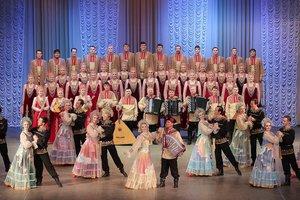 Наша родина — Урал