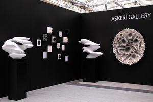Askeri Gallery