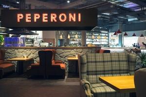 Peperoni в Европолисе