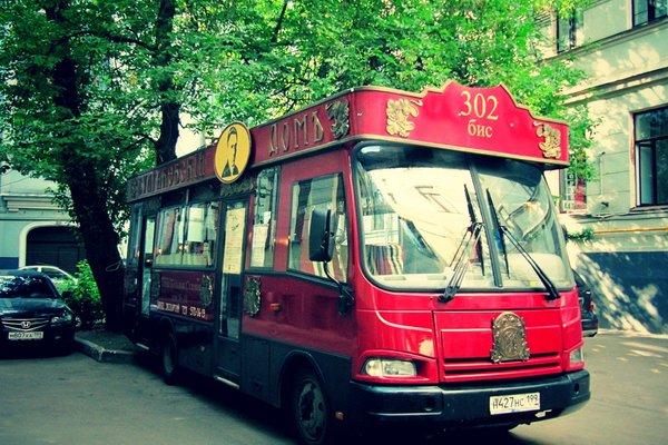 На трамвае 302-БИС по Булгаковской Москве