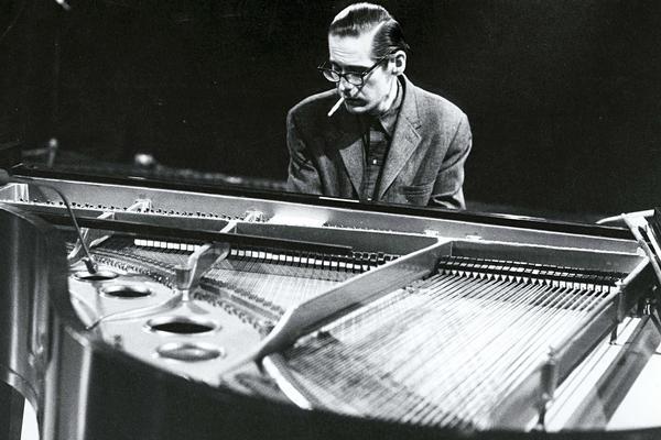 Джаз, проверенный временем... Посвящение пианисту Биллу Эвансу. Трио Д. Галушко