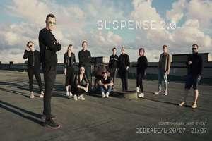 SUSPENSE 2.0