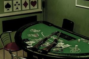 Карты, деньги, 2 ствола