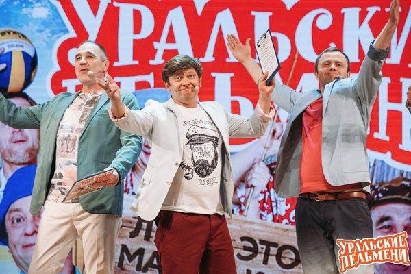 Уральские Пельмени «Лето - это маленькая жесть»